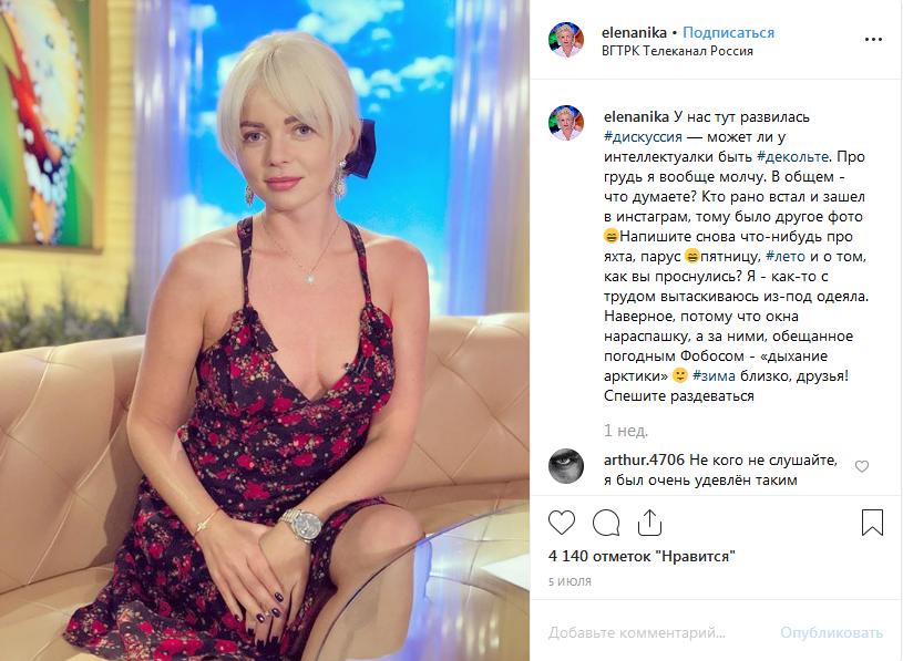Елена Николаева карьера