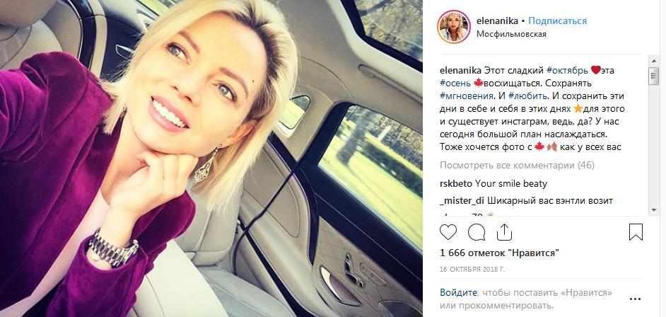 Елена Николаева личная жизнь
