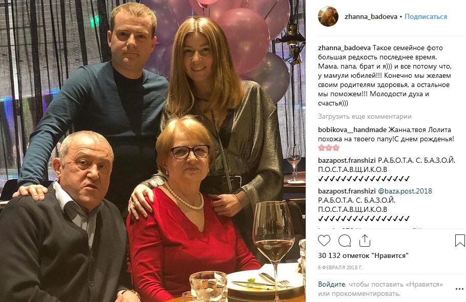 Жанна Бадоева с семьей фото