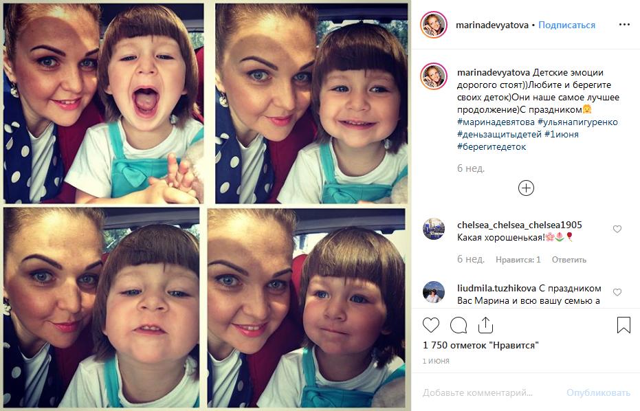 Марина Девятова с дочерью