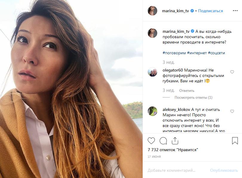 Марина Ким: биография, личная жизнь, муж, дети