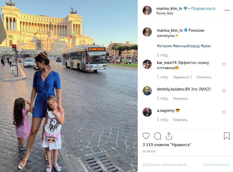 Марина Ким с детьми