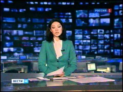 Марина Ким. Вести.