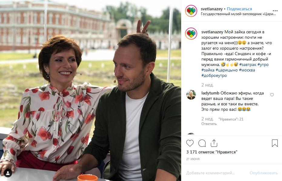 Светлана Зейналова и Тимур Соловьев