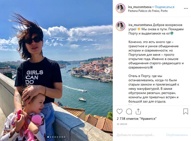 Ирина Муромцева: биография