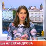 Дарья Александрова 5 канал