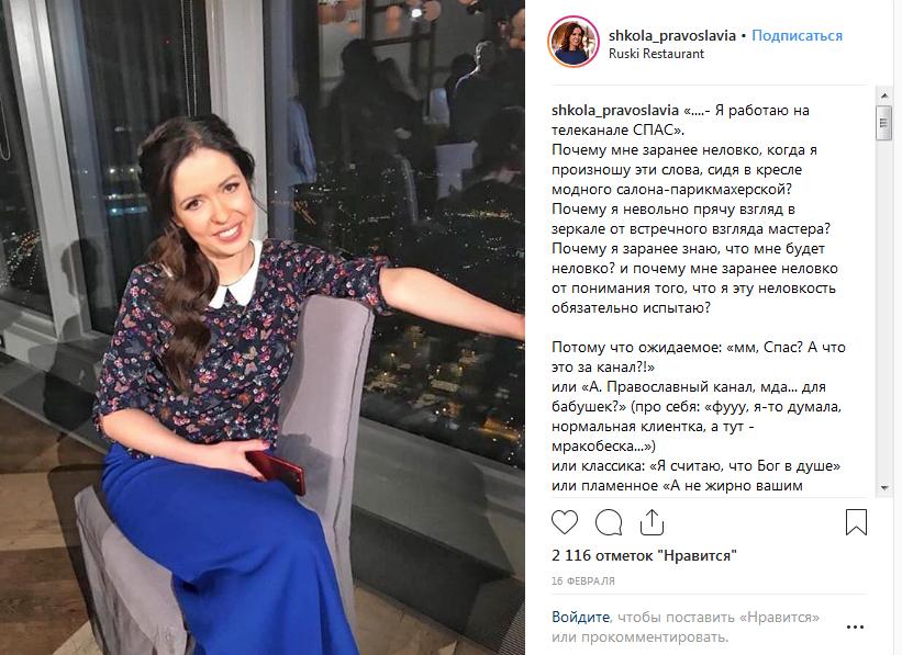 Елена Жосул: биография