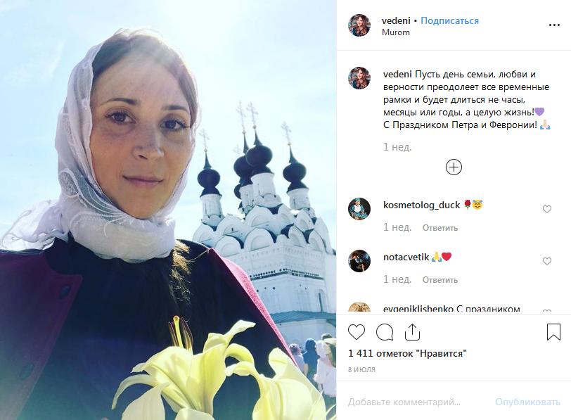 Инна Веденисова: биография