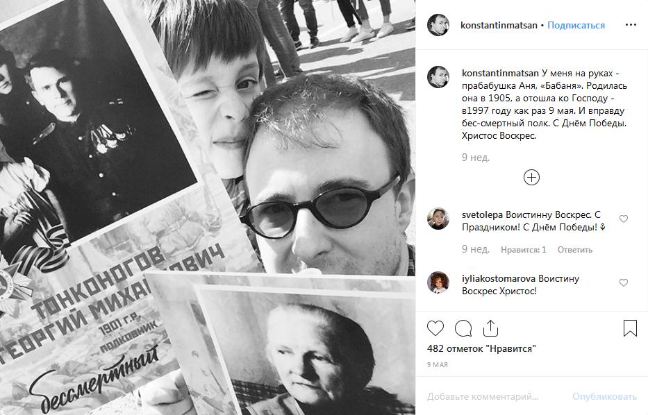 Константин Мацан с дочерью фото