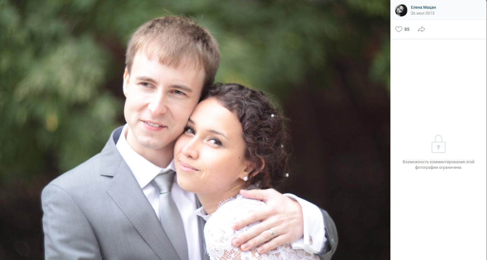 Константин Мацан с супругой