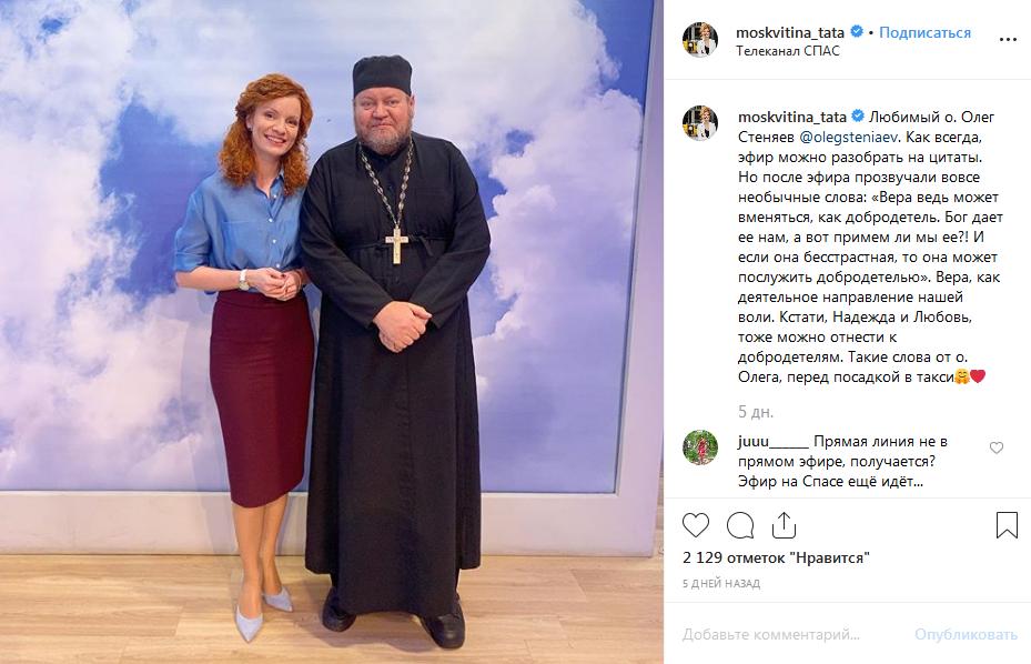 Наталья Москвитина: биография