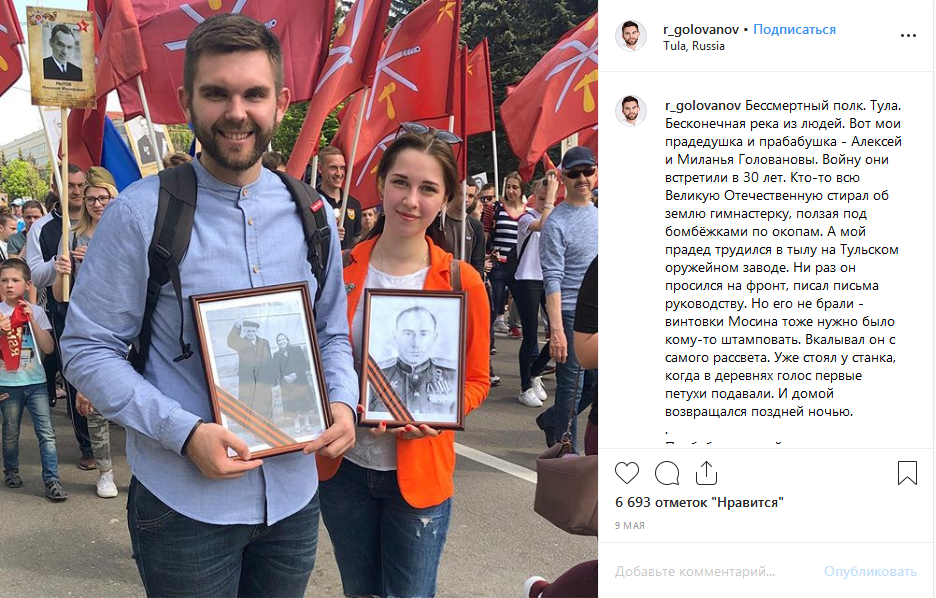 Роман Голованов с супругой