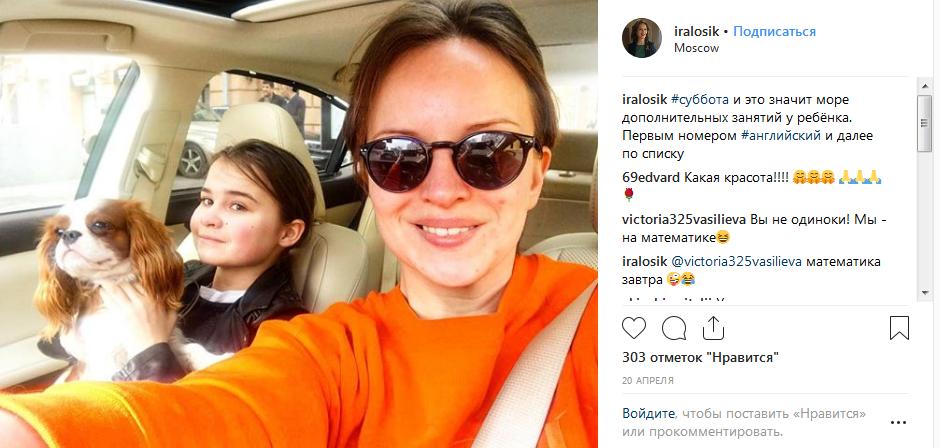 Ирина Лосик с дочерью фото