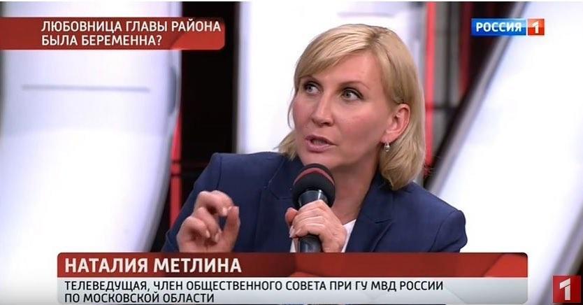 Наталья Метлина: биография, личная жизнь, муж, дети