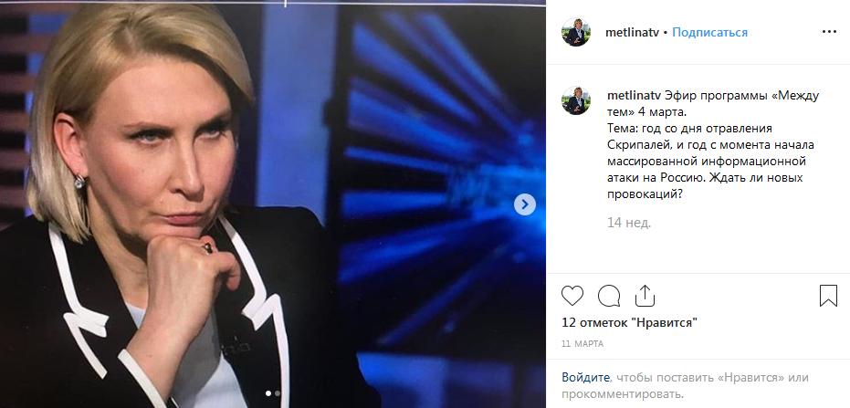 Наталья Метлина: биография