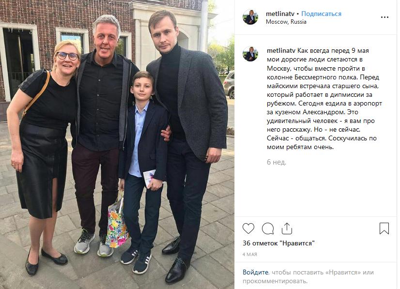Наталья Метлина с сыновьями фото