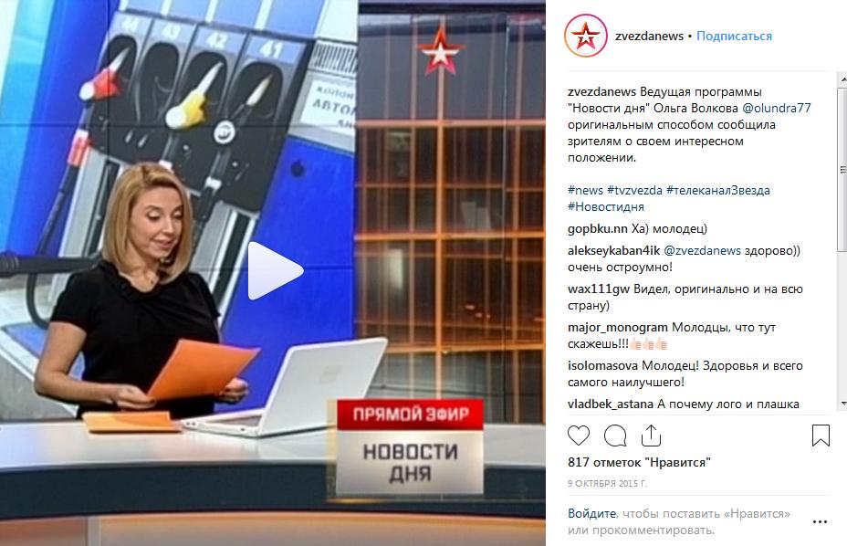 Ольга Волкова: биография, личная жизнь, муж, дети