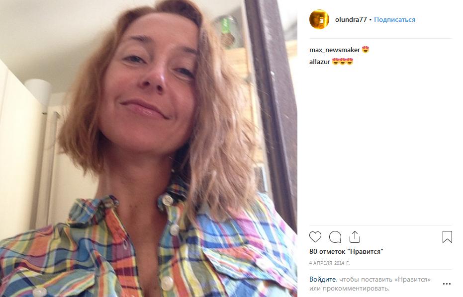 Ольга Волкова ведущая на канале Звезда
