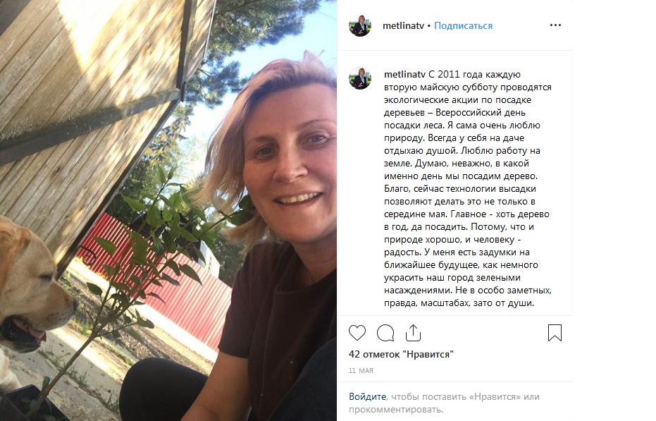 Российская журналистка и ведущая на телеканале «Звезда» Наталья Метлина
