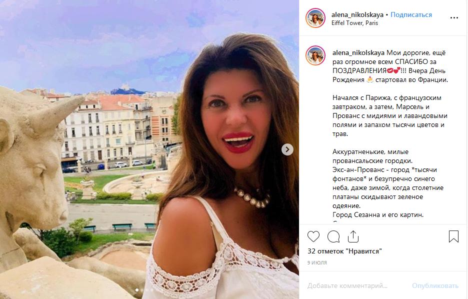 Алена Никольская: биография, личная жизнь, муж, дети