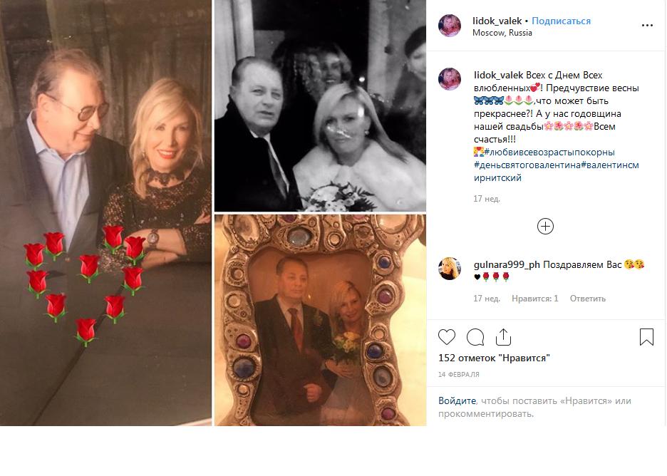 Валентин Смирнитский с женой Лидой фото