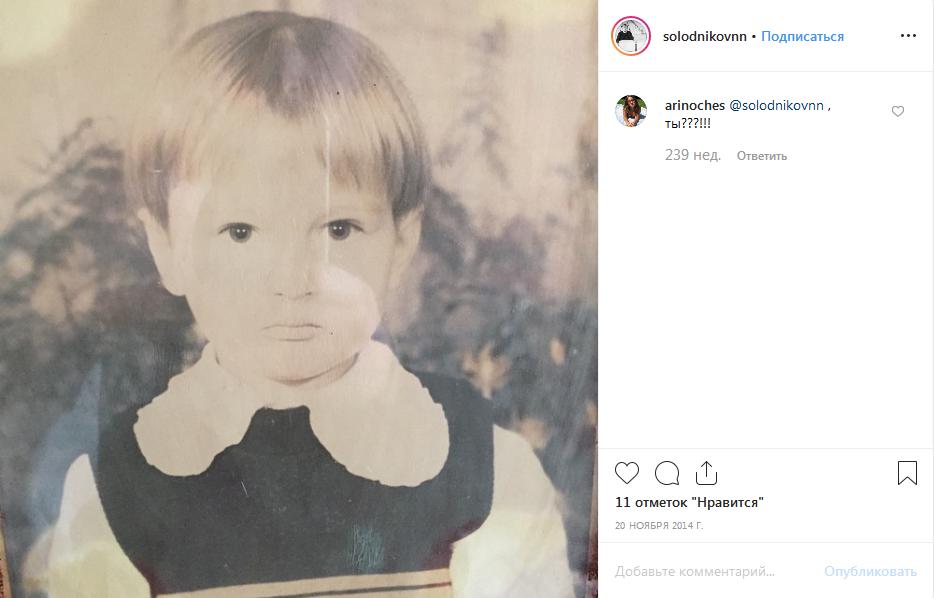 Николай Солодников в детстве фото