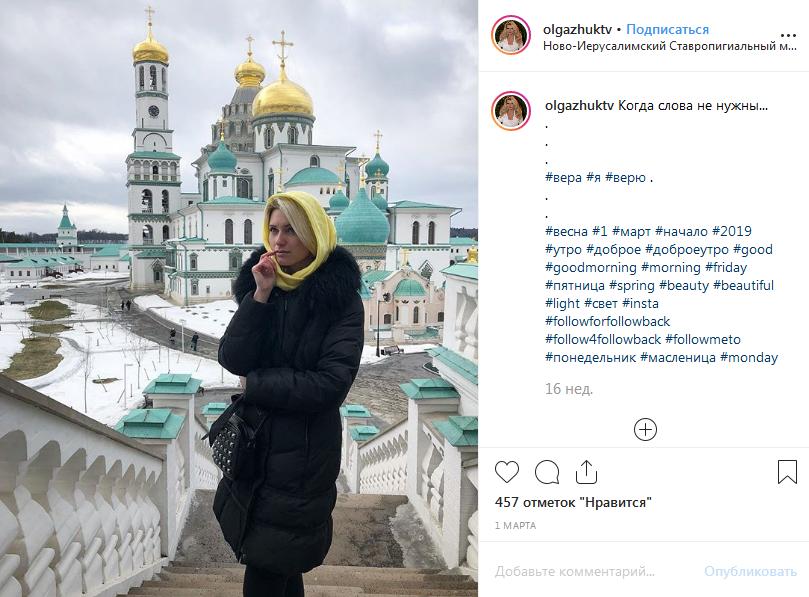 Ольга Жук: биография, личная жизнь, фото