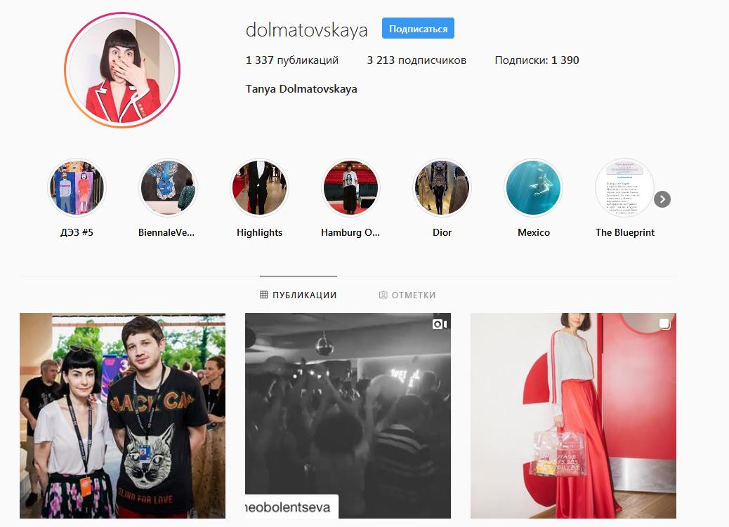 Татьяна Долматовская - жена Алексея Зимина фото