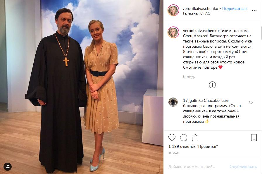 светлана орловская телеведущая биография семья
