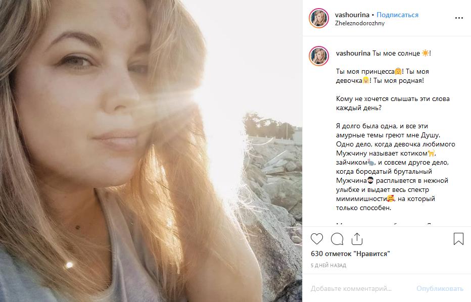 Победитель Шоу Кондитер Ольга Вашурина