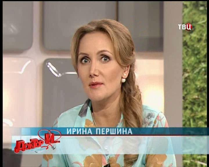 Ирина Першина: биография, личная жизнь, муж, дети