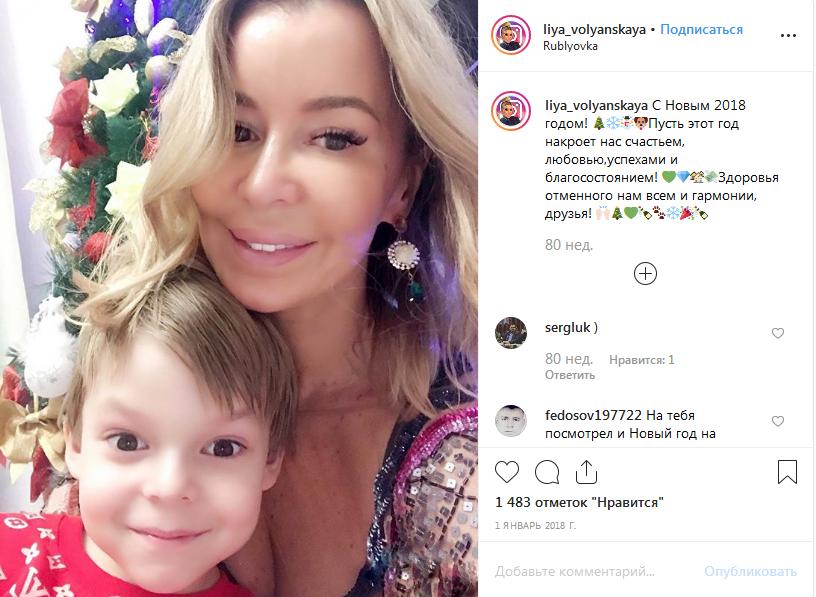 Лия Волянская с сыном фото