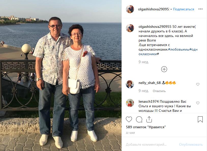 Ольга Шишова с мужем фото