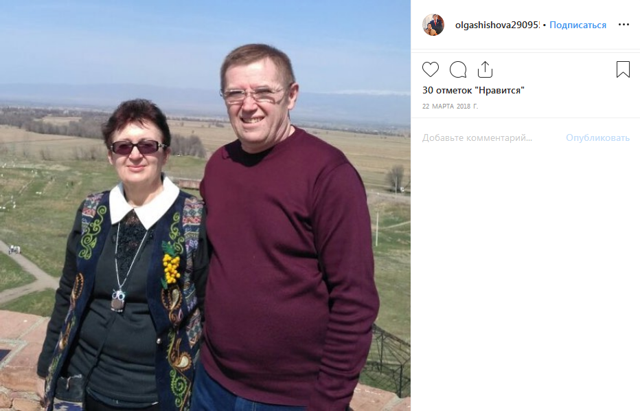 Ольга Шишова с мужем
