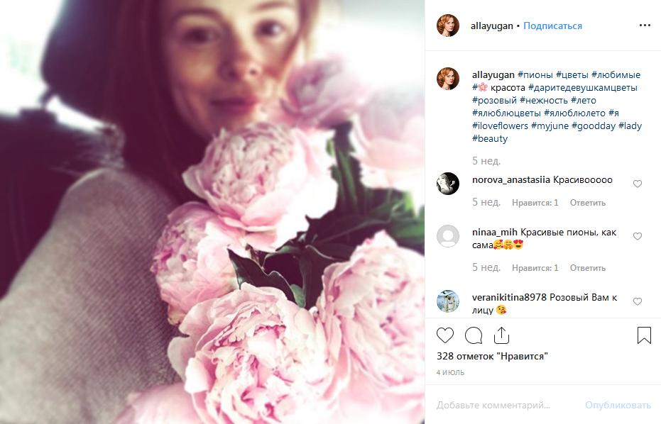 Алла Юганова актриса