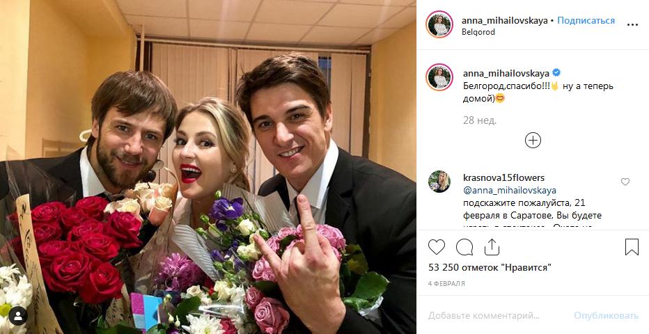 Актриса анна михайловская личная жизнь муж thumbnail
