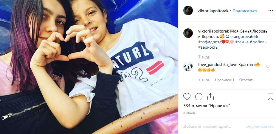 Виктория Полторак ее дочки