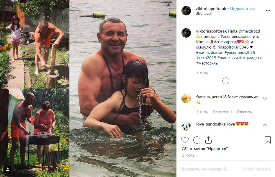Виктория Полторак ее родители