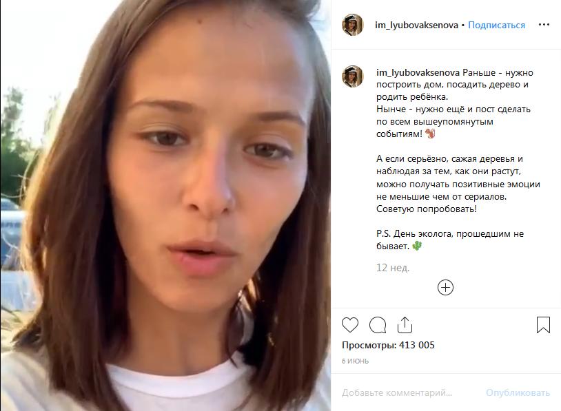Российская актриса Любовь Аксёнова, ее биография и личная жизнь.