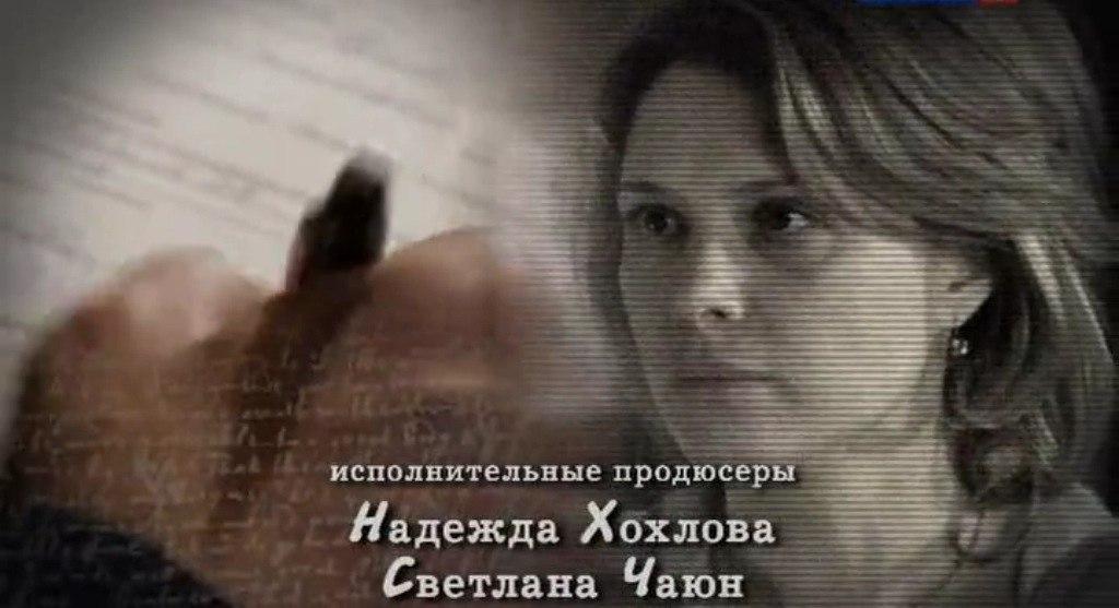 """""""Чужое лицо"""", 2011 г."""