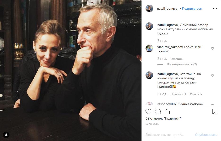 Доктор Попов с женой