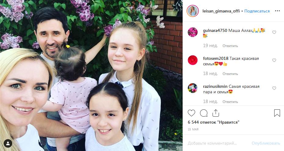 Лейсан Гимаева семья
