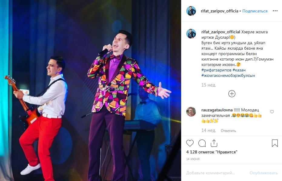 Татарский певец Рифат Зарипов, его биография и личная жизнь.