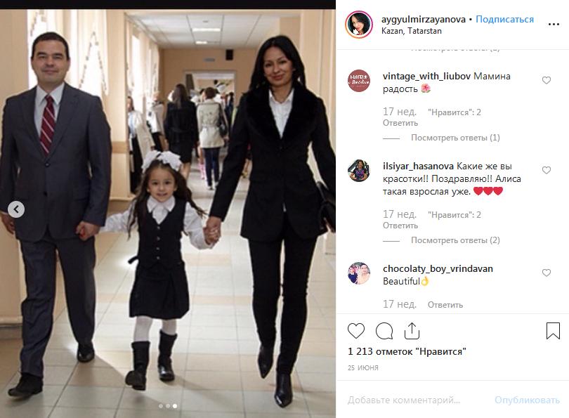 Айгуль Мирзаянова с мужем и дочерью