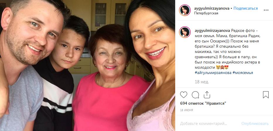 Айгуль Мирзаянова с семьей