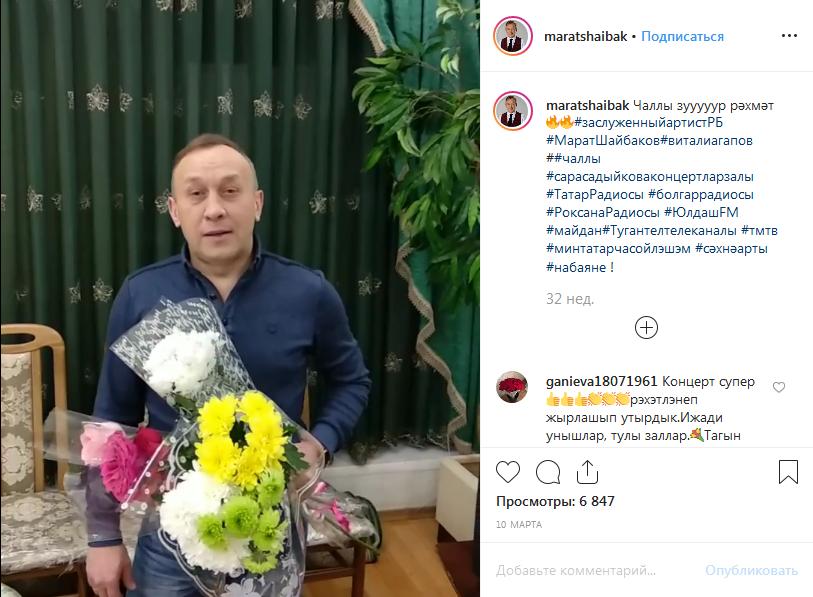 Марат Шайбаков: биография, личная жизнь, жена, дети, семья