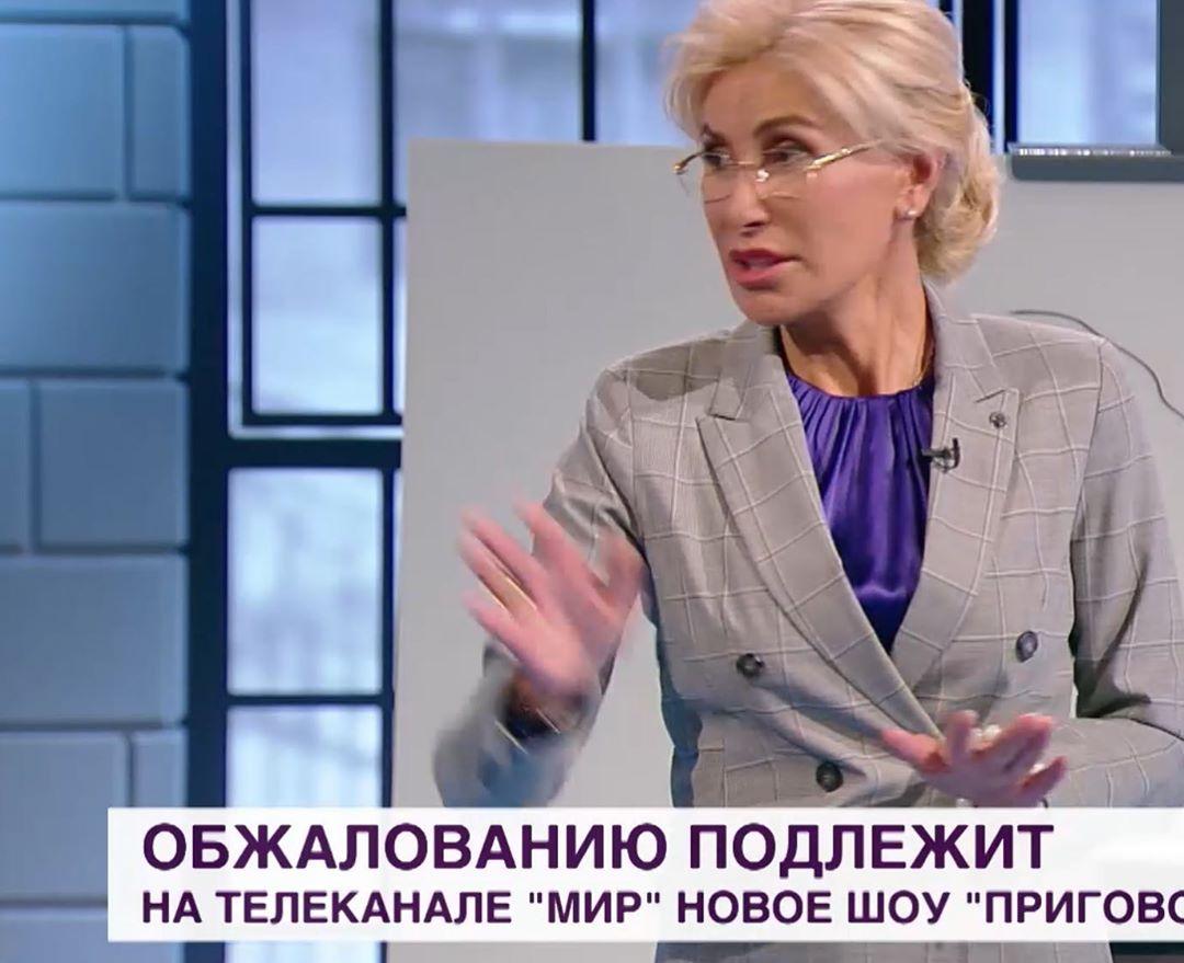 Адвокат Людмила Айвар, ее биография и личная жизнь.