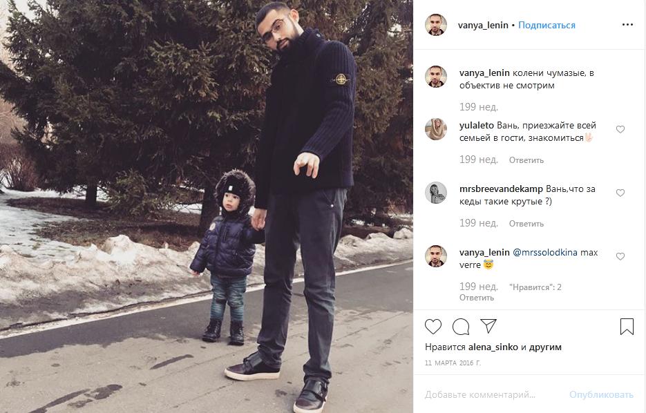 Елена Зё сын и муж