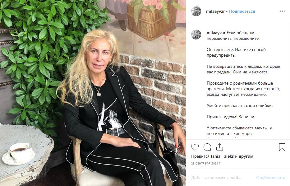 Людмила Айвар: биография, личная жизнь, муж, дети, семья