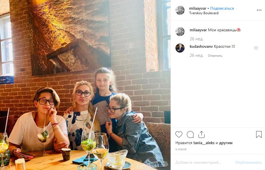 Людмила Айвар с дочерьми